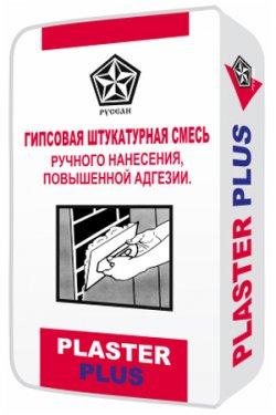 Гипсовая штукатурка - штукатурная смесь ручного нанесения Plaster Plus в мешках по 30 кг