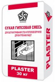 Гипсовая штукатурка - штукатурная смесь ручного нанесения Plaster в мешках по 30 кг