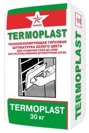 Гипсовая штукатурка - сухая штукатурная смесь белого цвета Termoplast в мешках по 30 кг