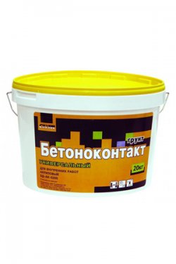 Грунтовка Бетоноконтакт ведро 20л