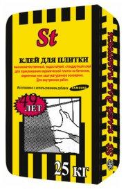 Клей для плитки St в мешках по 25 кг