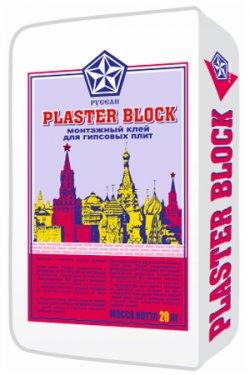Монтажный клей для гипсовых плит Plaster Block в мешках по 20 кг