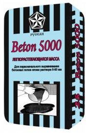 Наливные полы самовыравнивающиеся Beton 5000 в мешках по 25 кг
