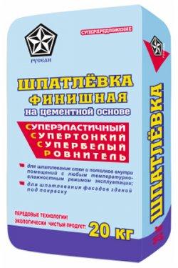 Шпатлевка финишная для наружных и внутренних работ в мешках по 20 кг